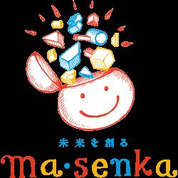 未来を創る ma・senka